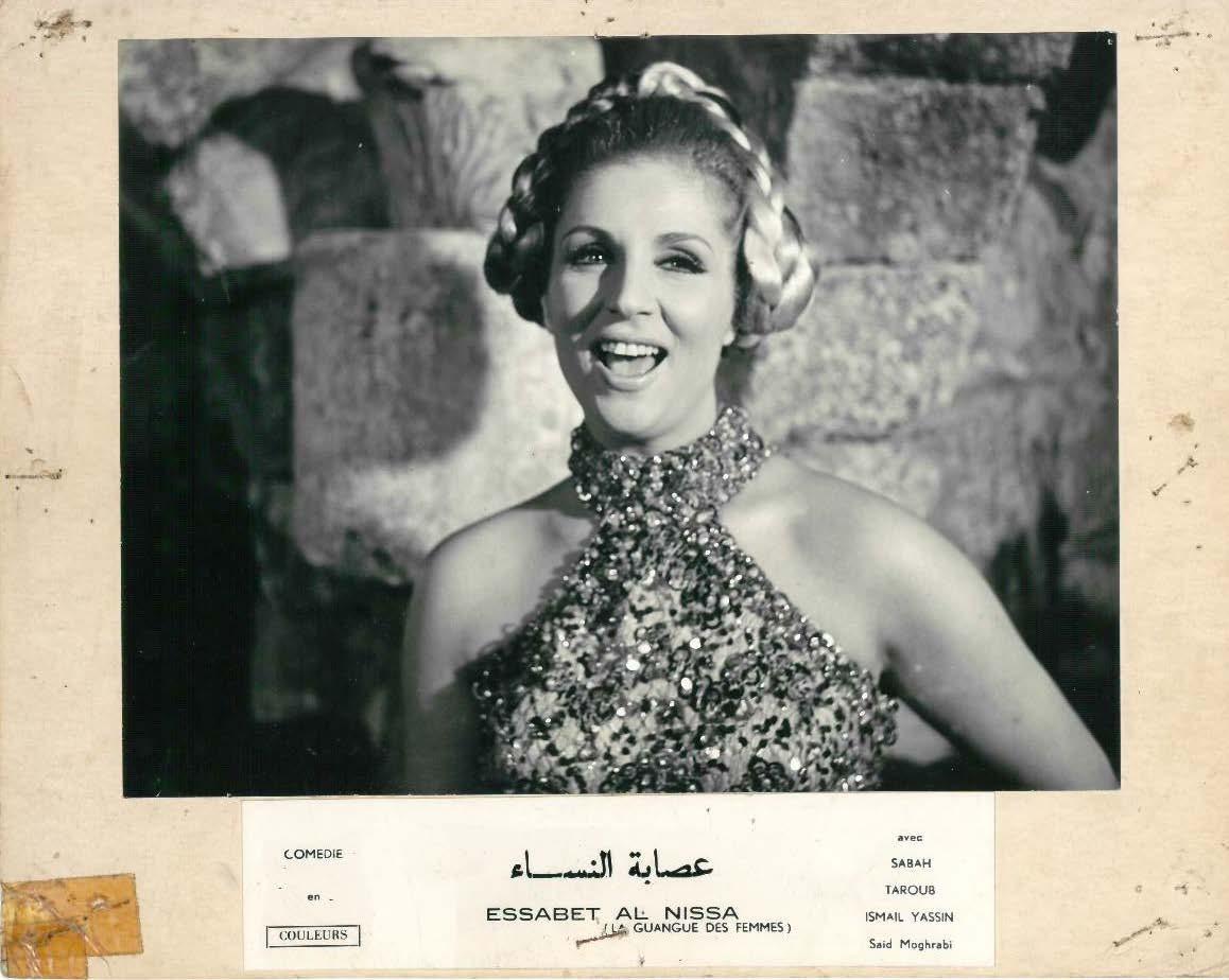 1968 Gang des femmes (Le) - Essabet al nissa - 1