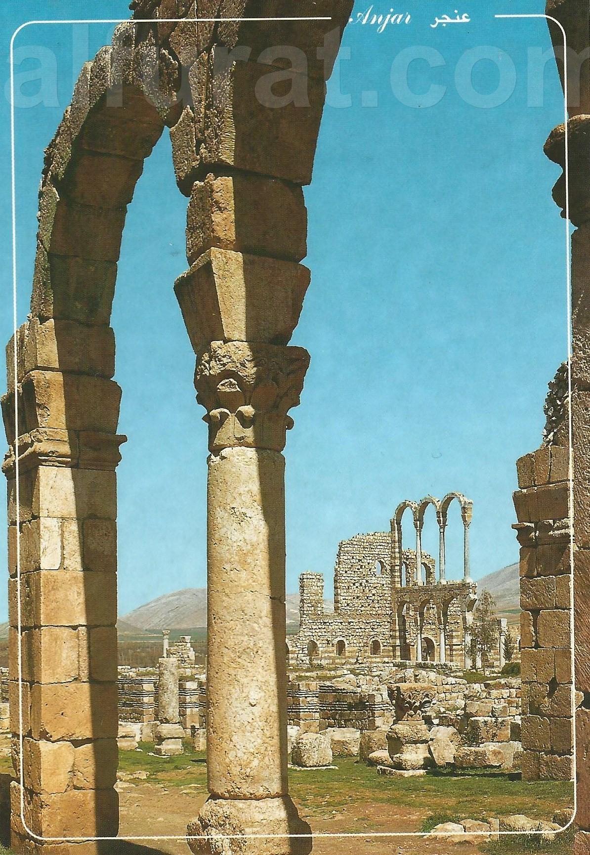 Anjar - the Byzantine and Ommayad Ruins