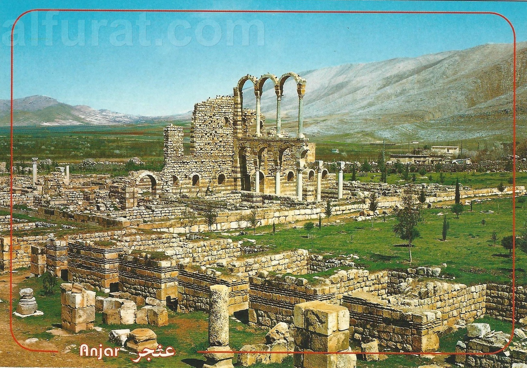 Anjar - the Byzantine and Ommayad Ruins