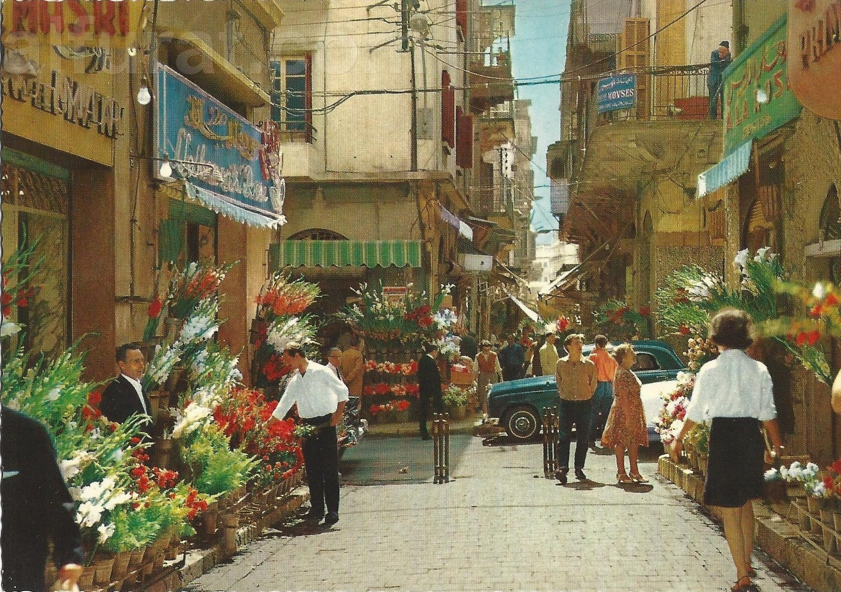 Beirut -  Flawers Market at Bab-Edriss  987  - 221 بيروت