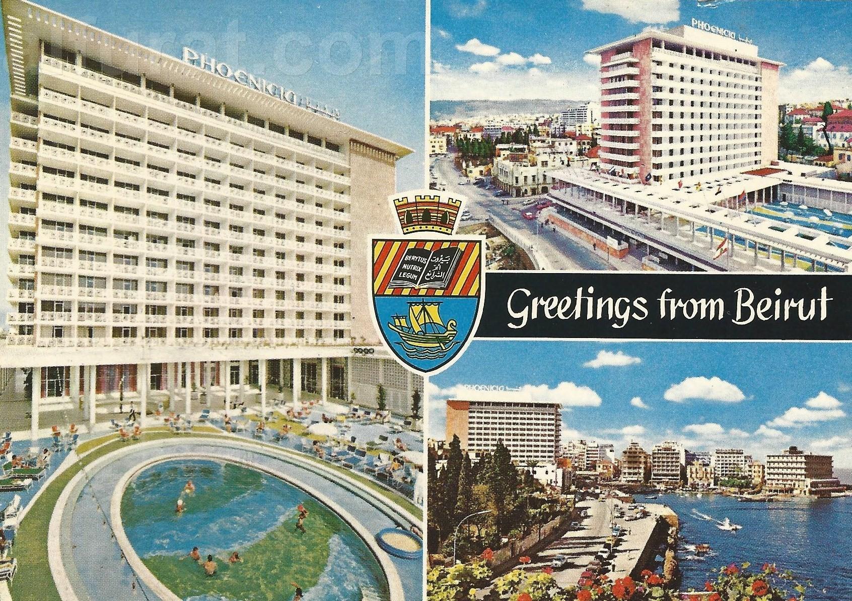 Beirut -  Phoenicia Hotel  987 - 148 بيروت