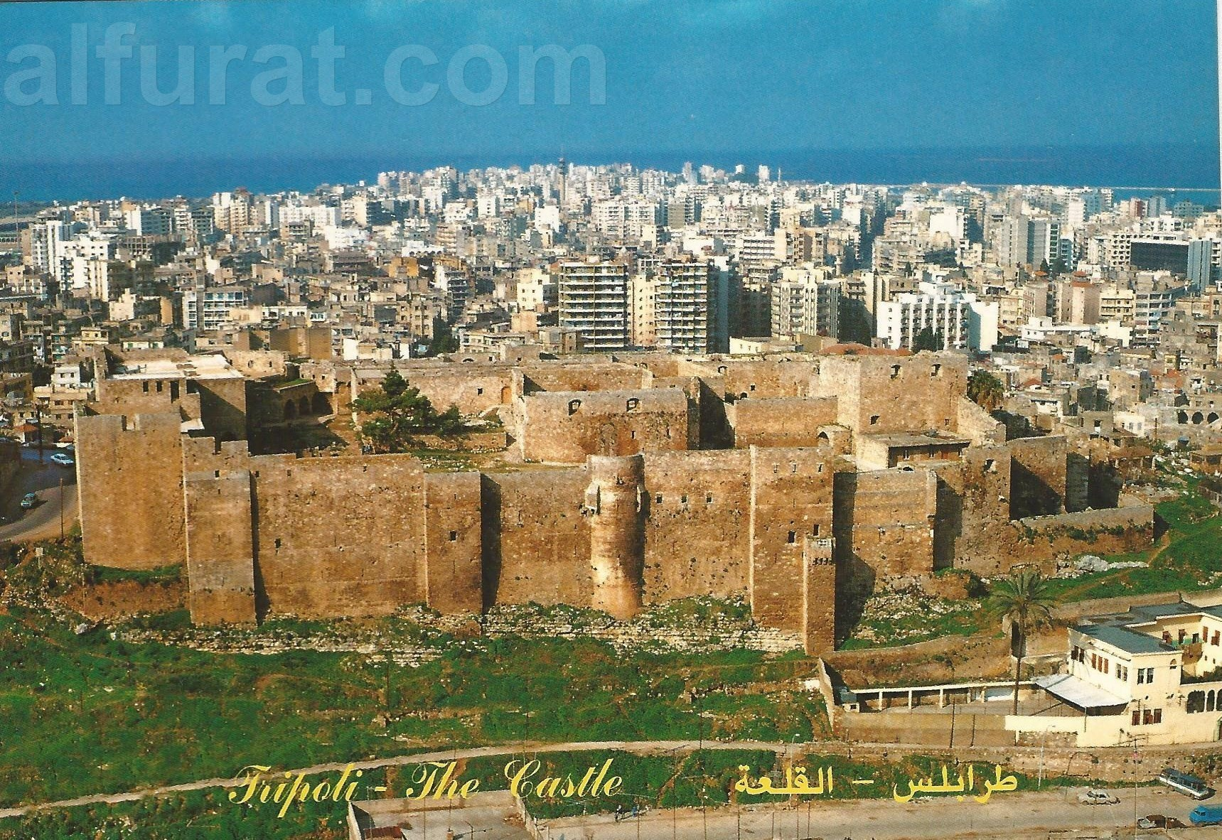 Tripoli  - the  Castle C 864  طرابلس