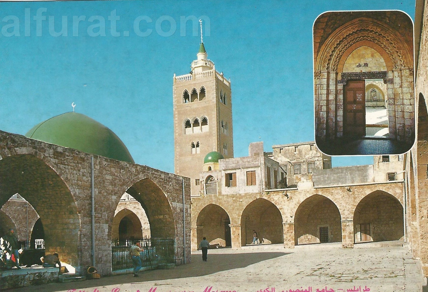 Tripoli  - The Great Mansoury Mosque C 863
