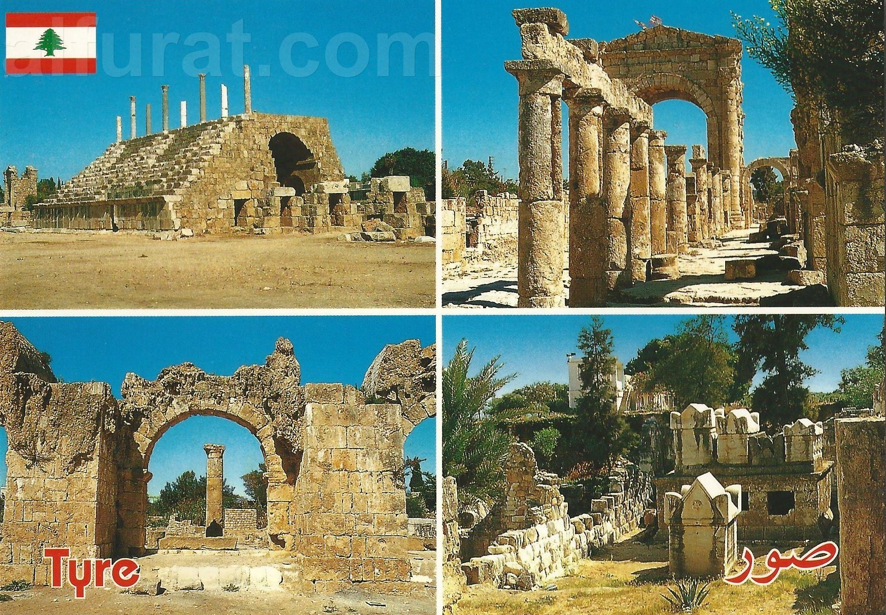 Tyre Views from the Ancient City  C 927 صور